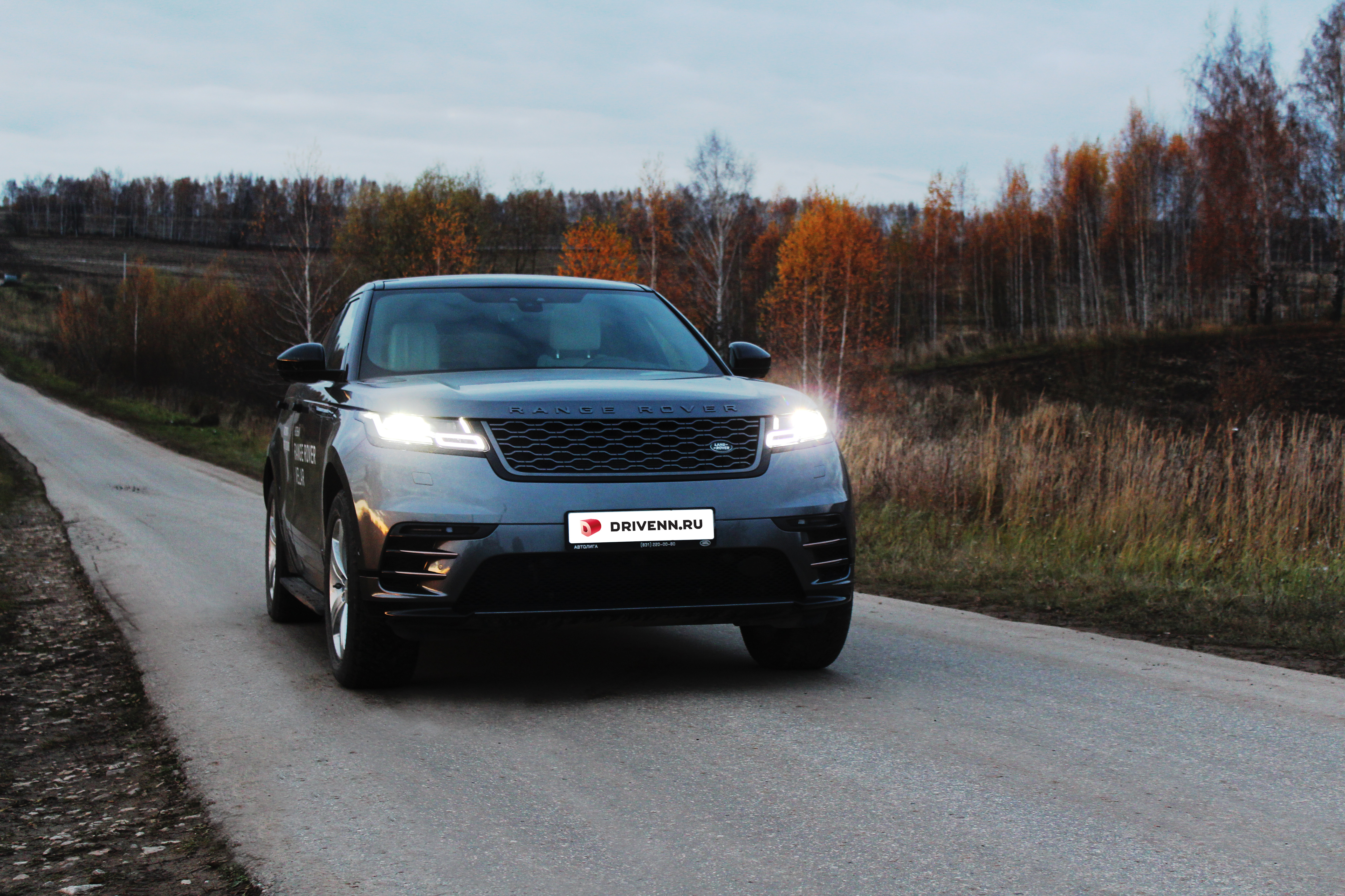 Range Rover Velar фото