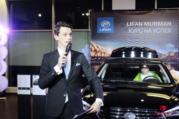 Презентация Лифан Мурман компании Автолига