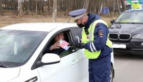 Новый штраф 50 000 рублей придумали для водителей – кого коснется?