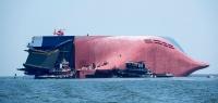 В Атлантическом океане перевернулось судно, перевозившее 4 000 автомобилей