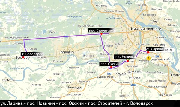 Схема проезда Нижний Новгород - Володарск