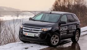 Ford Edge: Все грани комфорта