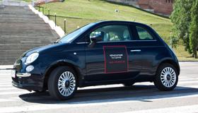 Fiat 500: Итальянская игрушка