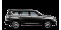 Nissan Patrol  - лого