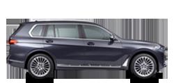 BMW X7 2019-2021 новый кузов комплектации и цены