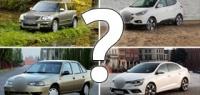 Угадай марку автомобиля по его внешнему виду